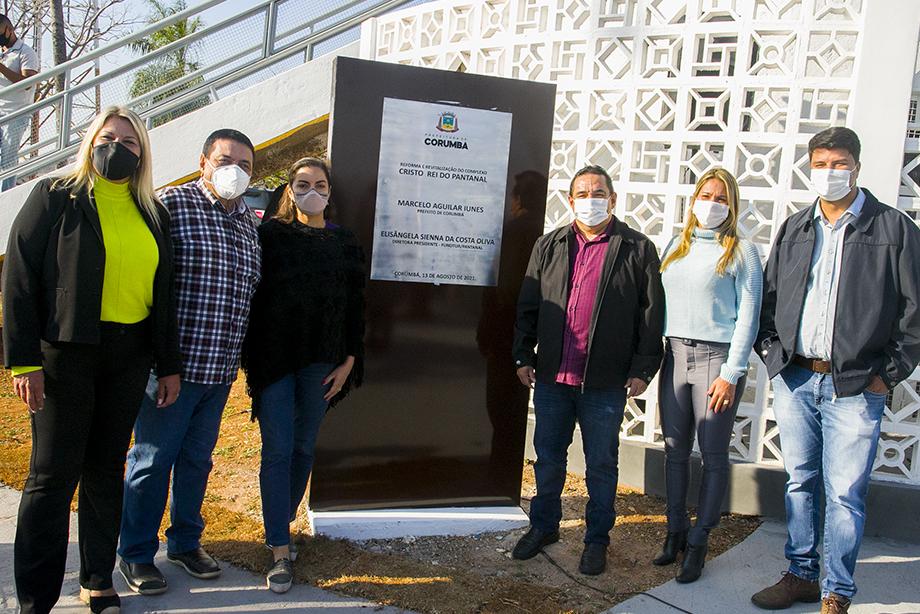 Atualmente somente a placa de revitalização do monumento, com o nome do atual prefeito, consta no ponto turístico.