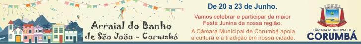 Câmara de Corumbá - Banho de São João