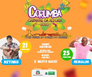 Prefeitura de Corumbá - Carnaval 2020
